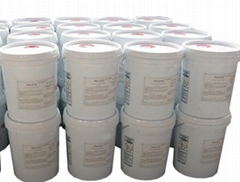 清力原裝品牌反滲透阻垢劑