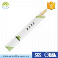Non-stick long reusable BAMBOO chopsticks with paper wrapped 2