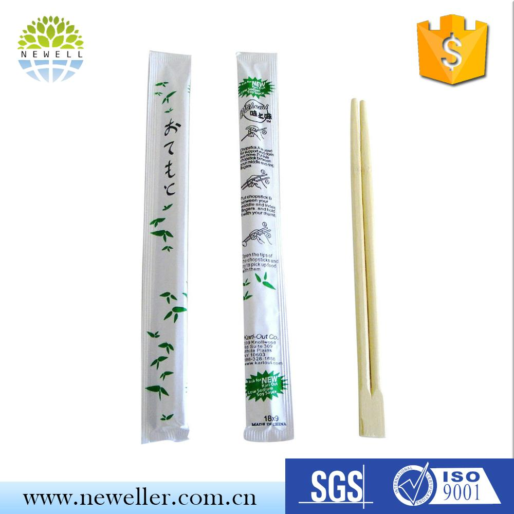 Non-stick long reusable BAMBOO chopsticks with paper wrapped 4