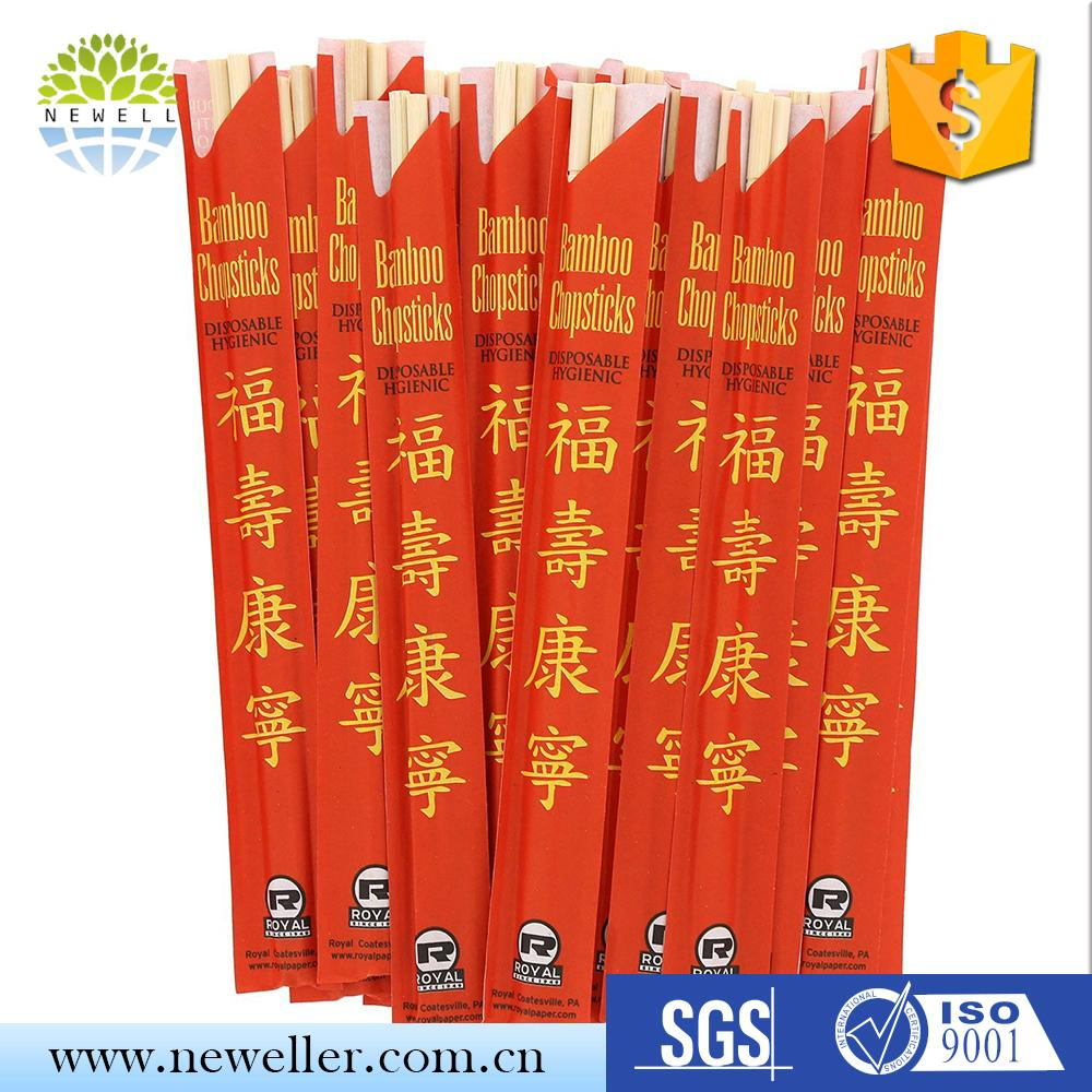Non-stick long reusable BAMBOO chopsticks with paper wrapped 5