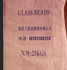 研磨玻璃珠厂家直销三联牌