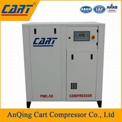 安庆卡尔特永磁变频双螺杆空气压缩机