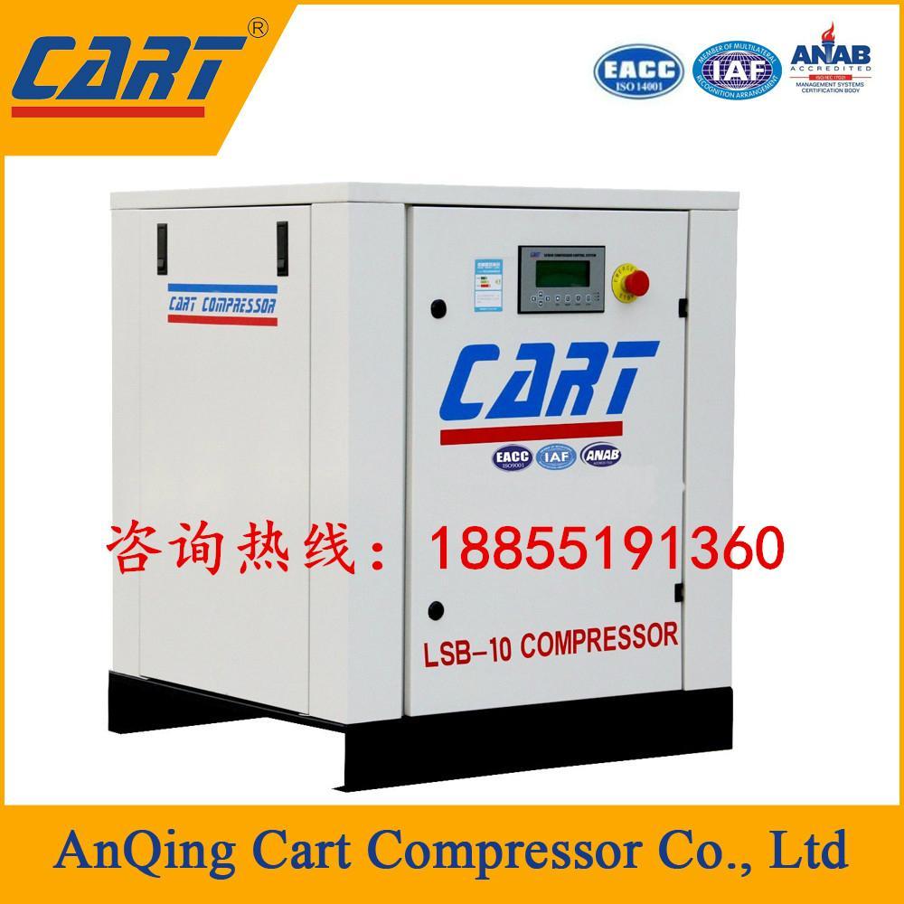 安徽安庆市双螺杆空气压缩机工厂直销 3