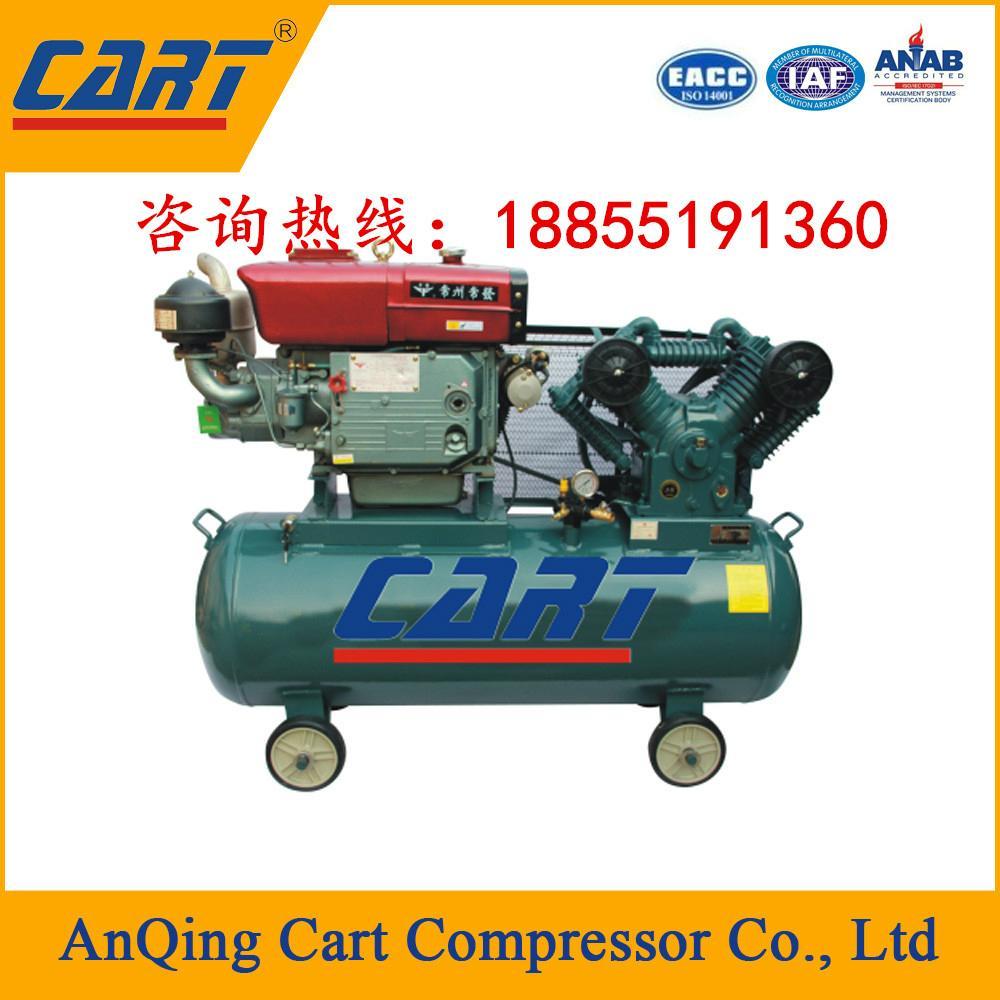 安徽安庆市双螺杆空气压缩机工厂直销 4