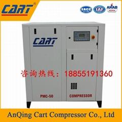 合肥37KW永磁變頻雙螺杆空氣壓縮機工廠直銷