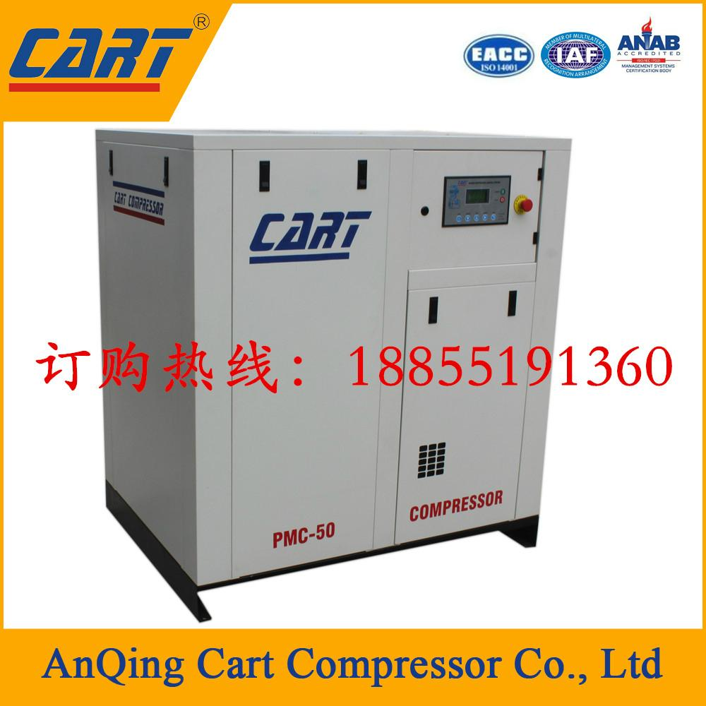 合肥37KW永磁变频双螺杆空气压缩机工厂直销 2