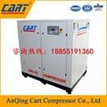 合肥37KW永磁变频双螺杆空气压缩机工厂直销 3