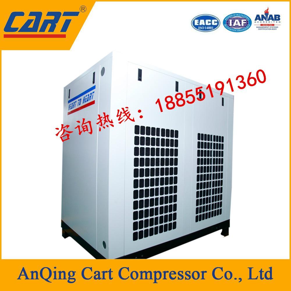 合肥37KW永磁变频双螺杆空气压缩机工厂直销 4