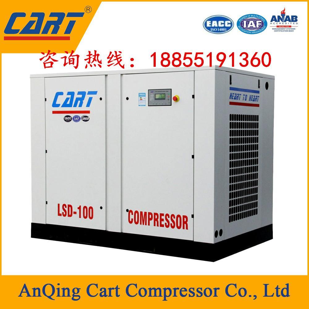 安徽合肥双75KW螺杆空气压缩机工厂直销 2