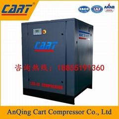 安徽省15KW螺杆空气压缩机工厂直销