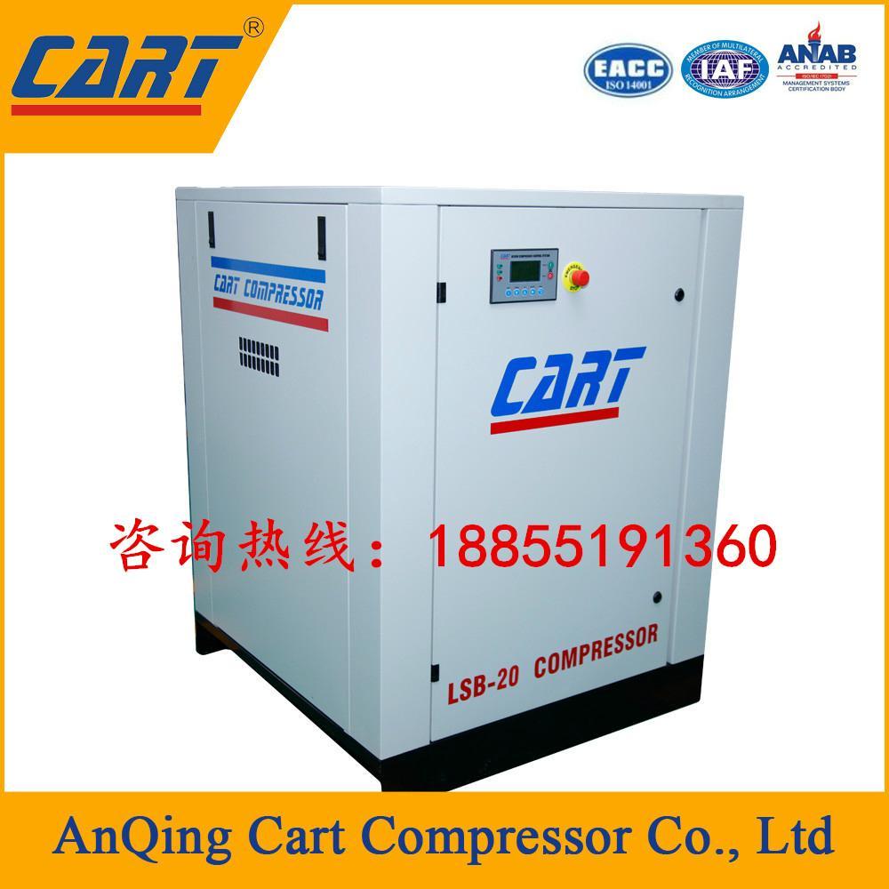 合肥15KW双螺杆空气压缩机工厂直销 2