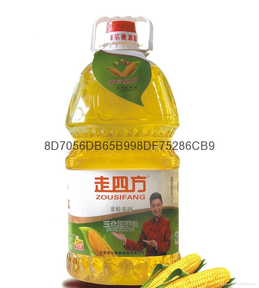 Travel 5L corn germ oil 1
