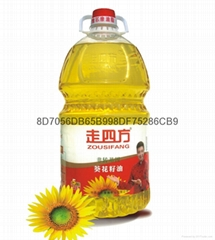 Travel 5L Sunflower oil