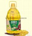 Travel 5L Non GMO soybean oil