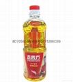 Travel 1L Non GMO nine oil blend oil