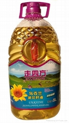 Travel 5L Ukraine sunflower seed oil