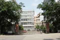 深圳市鑫隆盛世實業有限公司