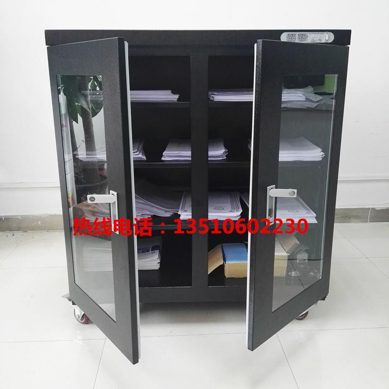 智能電子防潮櫃 3