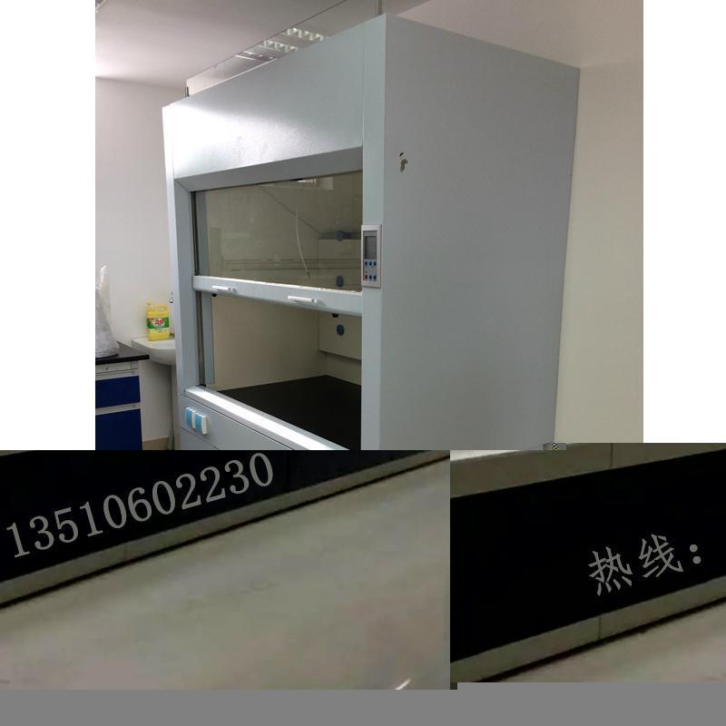实验室通风橱 4