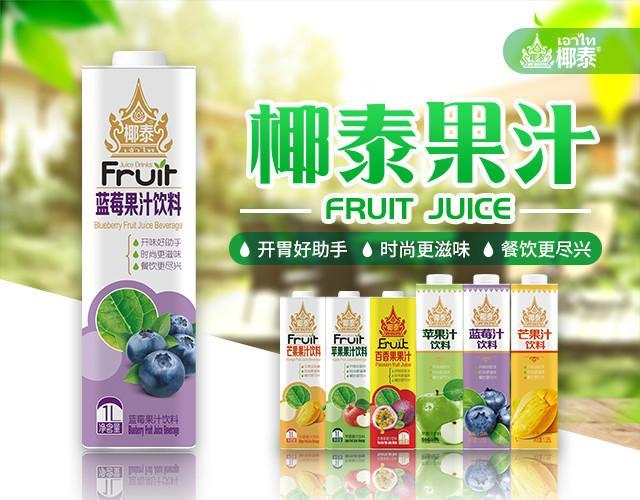 椰泰大瓶果汁饮料 1