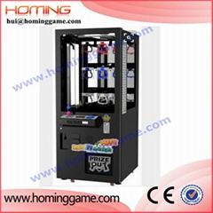 2017 Best Selling Prize vending game machine,key master game machine