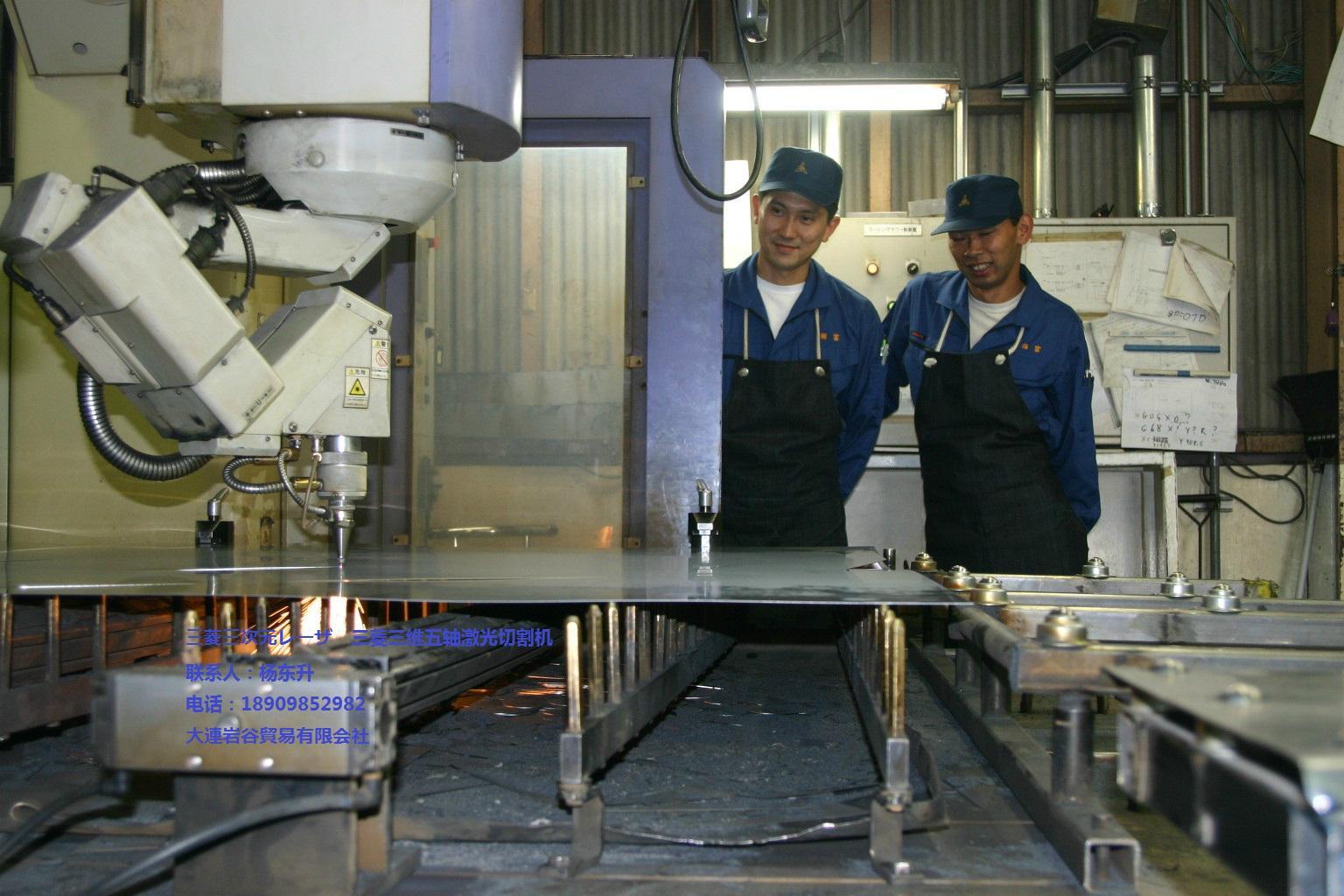 日本三菱三維五軸激光切割機 5