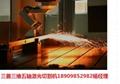 三菱三维激光切割机 3