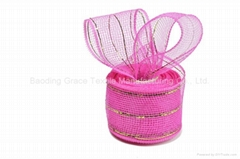 "2.5""*10y dark pink apple green strip metal wire mesh for 20C04M32R2-5"