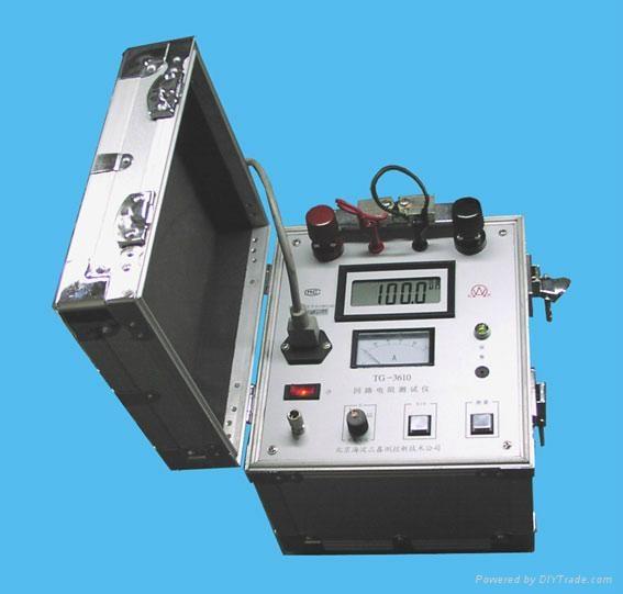 回路电阻测试仪 2