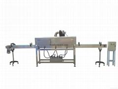 Manual operation  shrink sleeve labeling machine