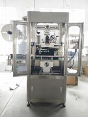shrink sleeve labeling machine 250bottles/minute