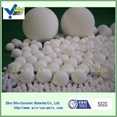 Inert alumina ceramic packing ball