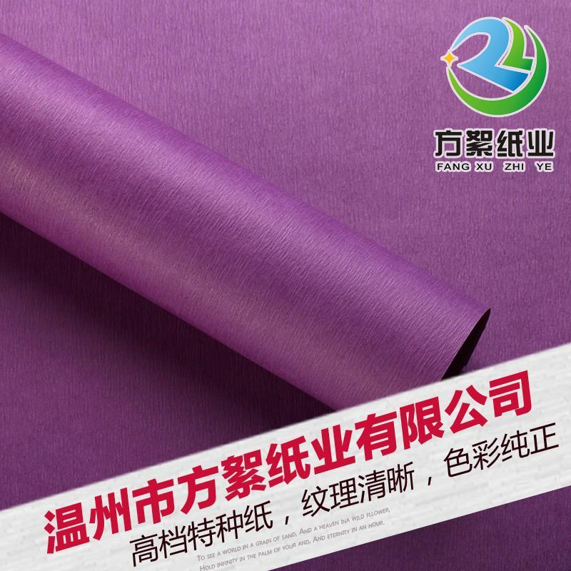 包装纸云宣纹 工厂批发高档礼盒包装特种纸 2