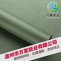 包装纸云宣纹 工厂批发高档礼盒包装特种纸 3
