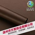 包装纸云宣纹 工厂批发高档礼盒包装特种纸 4