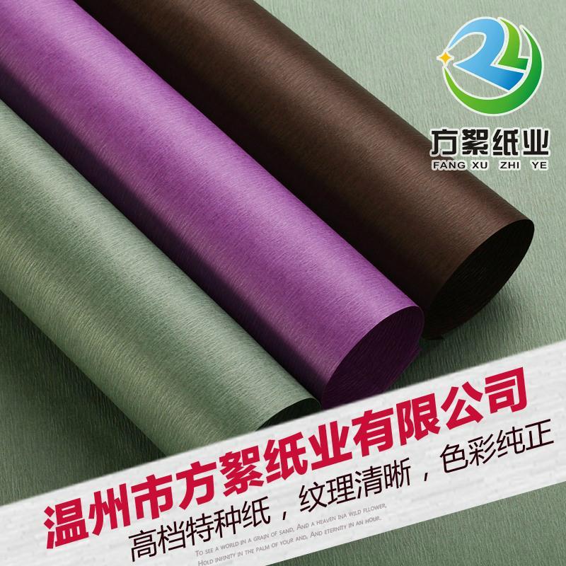 包装纸云宣纹 工厂批发高档礼盒包装特种纸 1