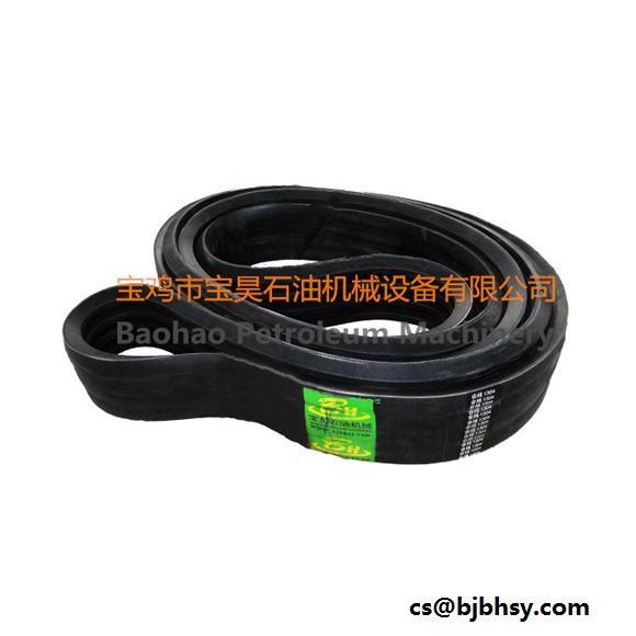 Transmission V belt 2
