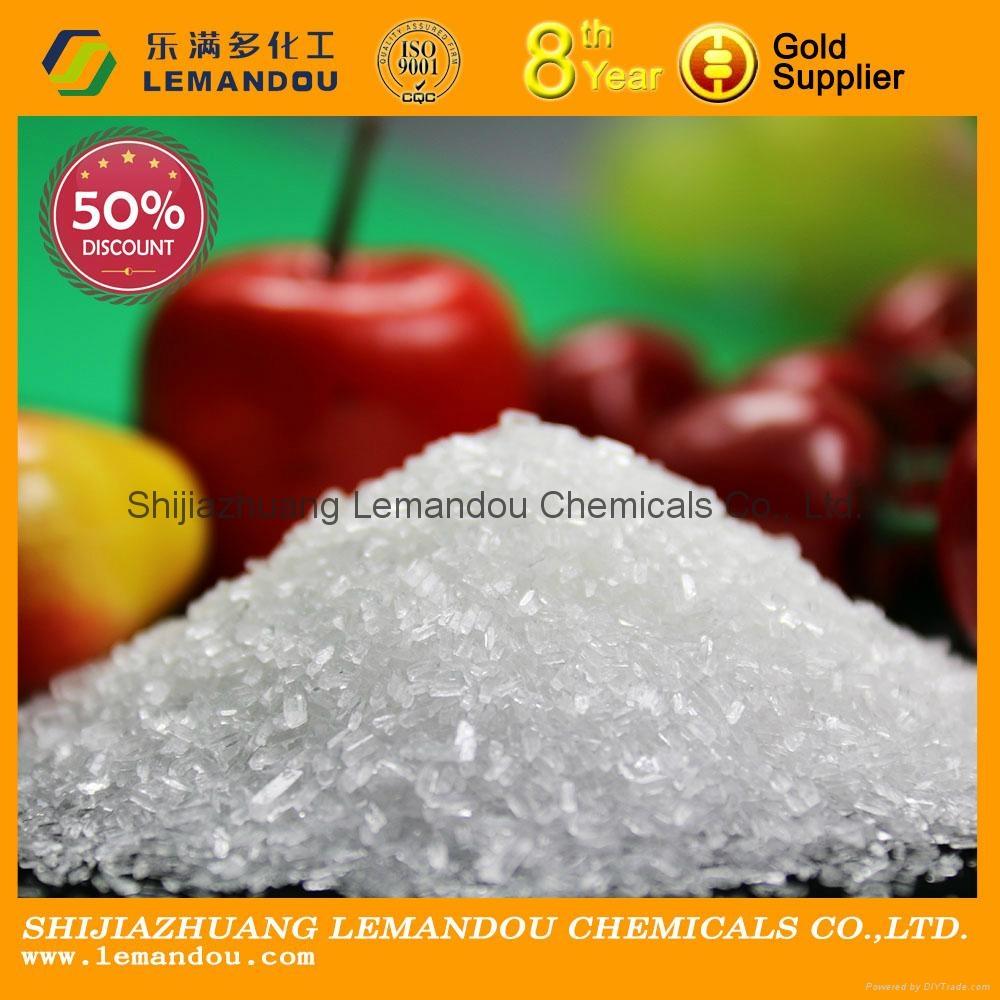 Sodium Propionate 1