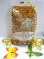 Buckwheat grain 1
