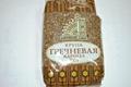 Buckwheat grain 3
