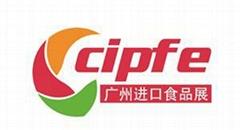 2017中国国际进口食品博览会
