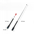 VHF And UHF Antenna for Portable Two Way Radio 2