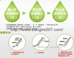 vagina tightening gel 100% herbal vaginal wash cream hot sell in China