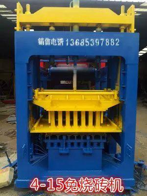 鵬程免燒磚機4-15全自動液壓制磚機 1