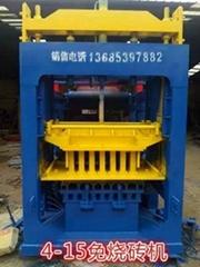 鵬程免燒磚機4-15全自動液壓制磚機
