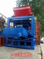 鵬程免燒磚機4-15全自動液壓制磚機 2
