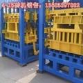 鵬程免燒磚機4-15全自動液壓制磚機 5