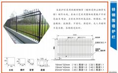 广东护栏生产厂家京式护栏