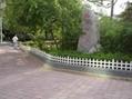 花壇草坪護欄 3