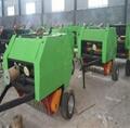 Walking straw baling machine, hay baling